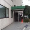 市川胃腸科外科病院