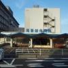尾鷲総合病院