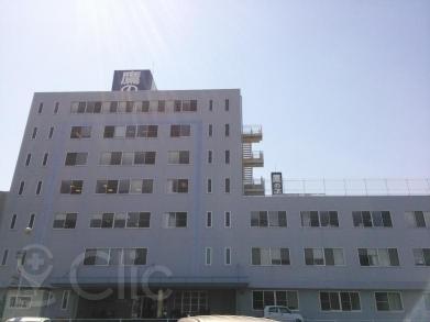 鷹の子病院