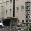 中澤内科病院