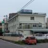 土橋共立病院
