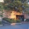 南越谷病院