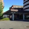 西熊谷病院