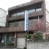 横山皮膚科医院