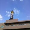寺井山内医院