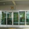 玉城町国民健康保険 玉城病院