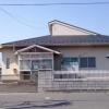 荘和泉クリニック