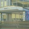 政岡内科病院