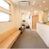 永山歯科医院