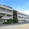 大台厚生病院
