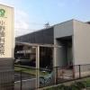 小野歯科医院