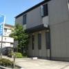 加藤診療所