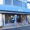 横田記念病院