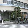 世田谷中央病院