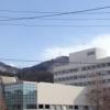 東北中央病院