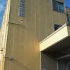 長島回生病院