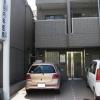 金谷内科医院