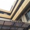 こうのす共生病院
