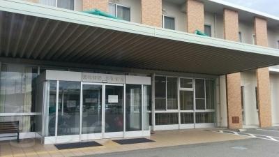 消化器科久保病院