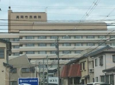 高岡市民病院