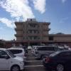 帯津三敬病院
