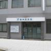 龍神堂医院