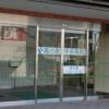 総合病院 高の原中央病院