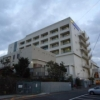 愛野記念病院
