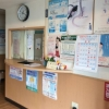 岩波胃腸科外科医院