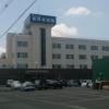 盛岡南病院