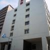 赤心堂病院