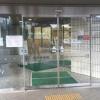 名古屋市立緑市民病院