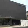 本川越病院