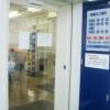 池田耳鼻咽喉科医院