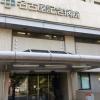 名古屋記念病院