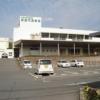 広島市医師会運営・安芸市民病院