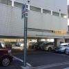 所沢肛門病院