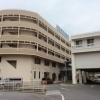 天久台病院