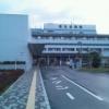 済生会中和病院