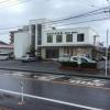 池田外科医院