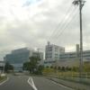福山市民病院