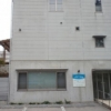 大野内科循環器科医院