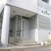 吾嬬診療所