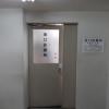 坂口診療所