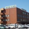 香芝旭ケ丘病院