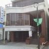 三村・渋木眼科医院