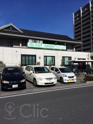 岡田皮フ科耳鼻咽喉科クリニック