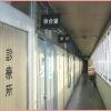 東京中央卸売市場診療所
