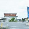 飯塚クリニック