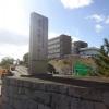 神戸医療センター